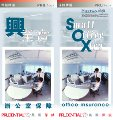 PRUchoice SOX brochure and appln form-G13-BR0013B-P01(0514)-S.pdf