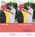 Prudential Domestic Helper Brochure & Application .pdf