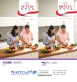 Pruchoice-maid-insurance-product-brochure s.pdf